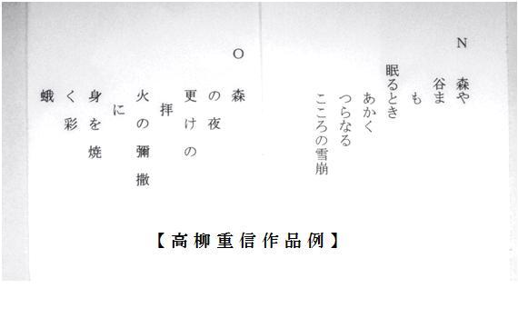 現俳協 俳句バーサス視覚VS聴覚 ...