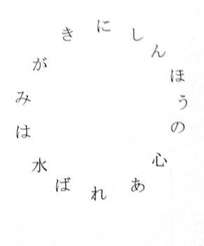 NCM_0271.JPG