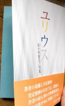 NCM_0362 - コピー.JPG