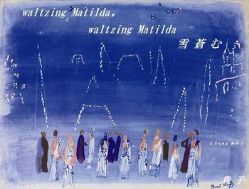 waltzing.jpg
